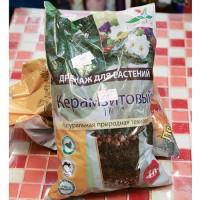Дренаж для растений керамзитовый