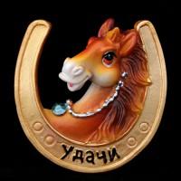 """Подкова с головой лошади и с надписью \""""УДАЧИ\"""""""" (магнит)"""""""