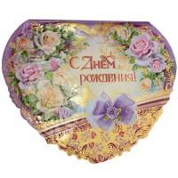 """Комплект """"С Днём рождения"""" – открытка и конверт для денег."""