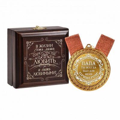 медаль в футляре0011