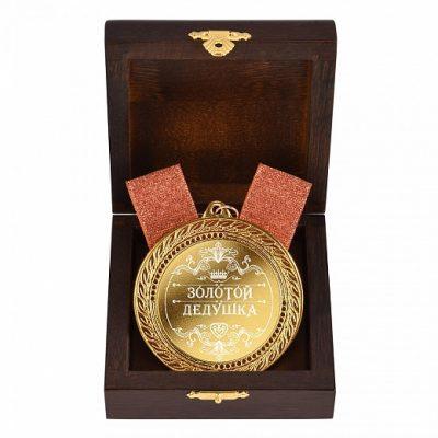 медаль в футляре0066