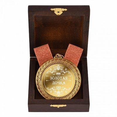медаль в футляре0086