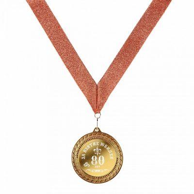 медаль в футляре0122