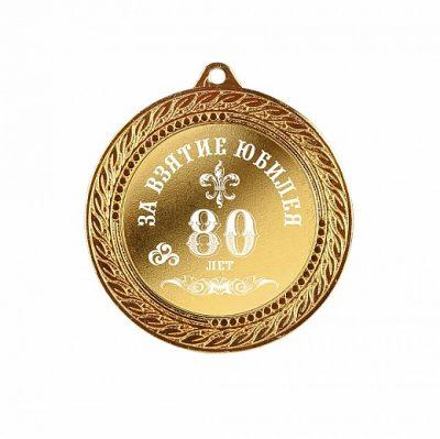 медаль в футляре0123