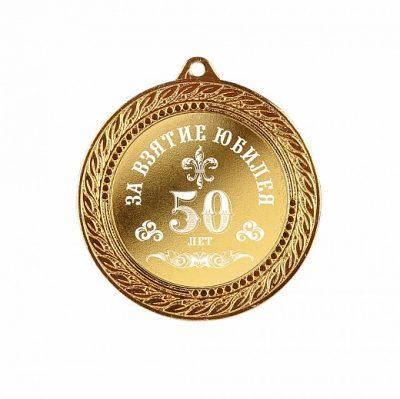 медаль в футляре0183