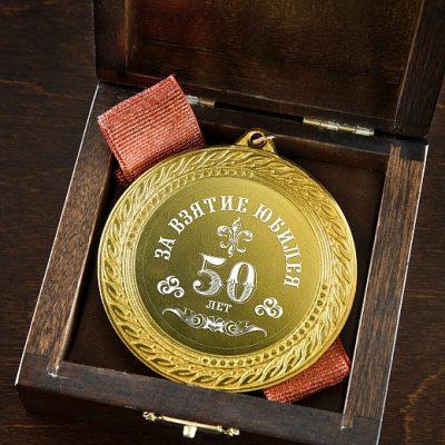 медаль в футляре0184