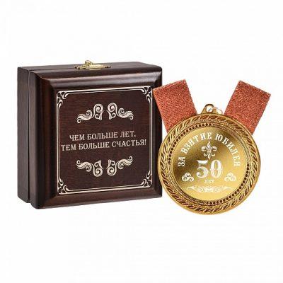медаль в футляре0185