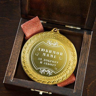 медаль в футляре0194