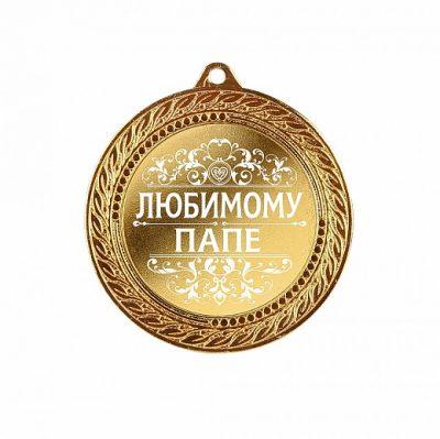 медаль в футляре0213