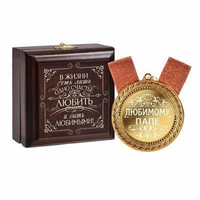 медаль в футляре0215