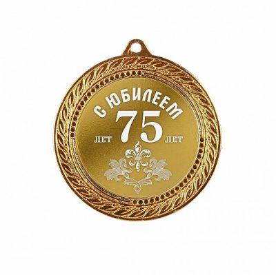 медаль0074