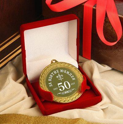 медаль0081