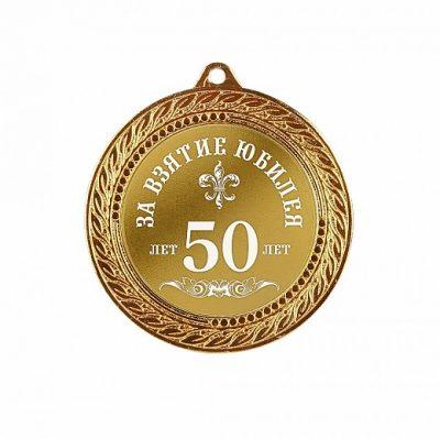 медаль0084