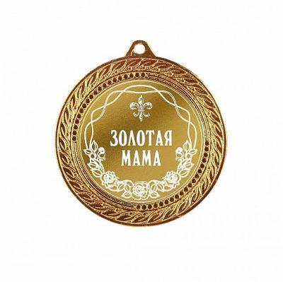 медаль0194