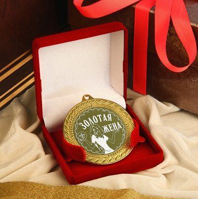 медаль0271