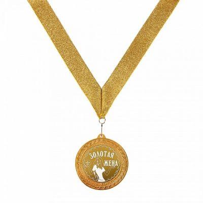 медаль0273