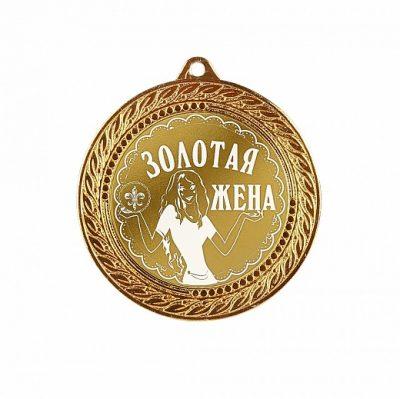 медаль0274