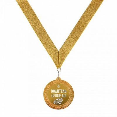 медаль0303