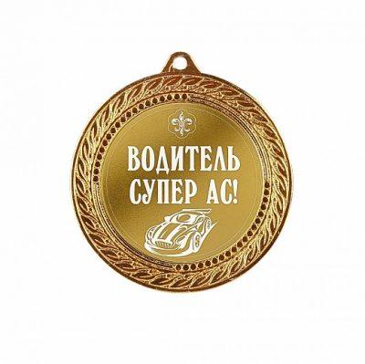 медаль0304