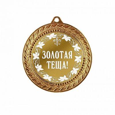 медаль0314