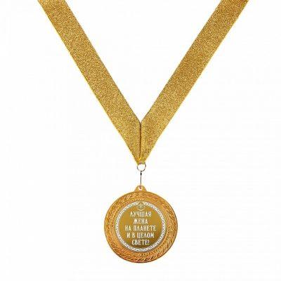 медаль0333