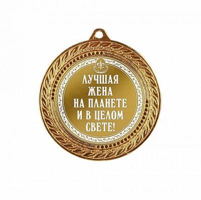 медаль0334