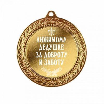 медаль0344