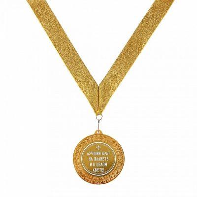 медаль0373