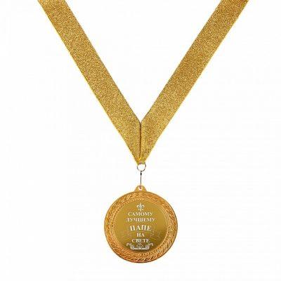 медаль0383
