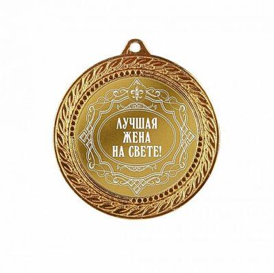 медаль0394