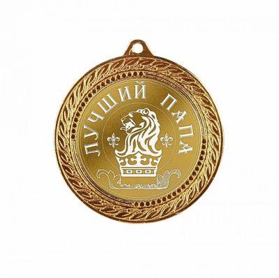 медаль0434