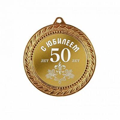 медаль0464