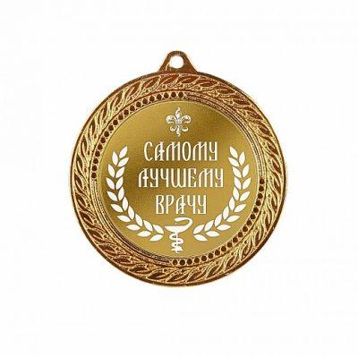 медаль0474