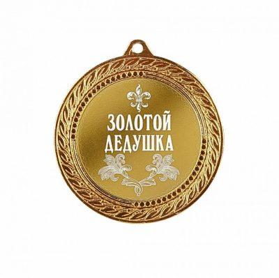 медаль0514