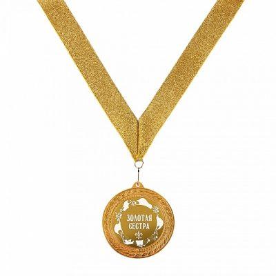 медаль0542