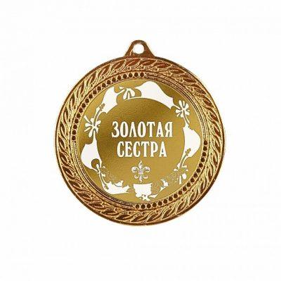 медаль0543