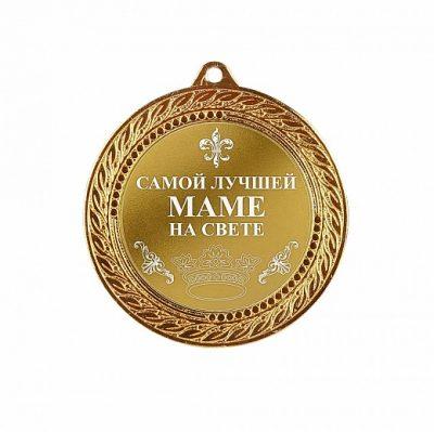 медаль0554