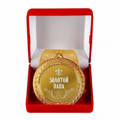 медаль0562