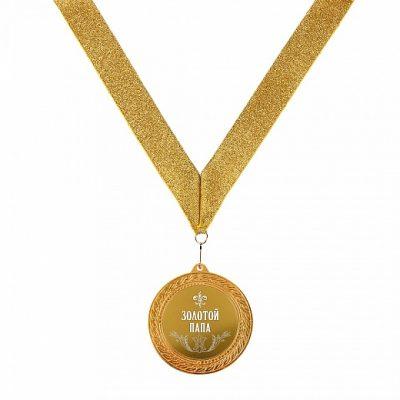 медаль0563