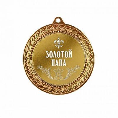 медаль0564