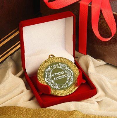 медаль0571
