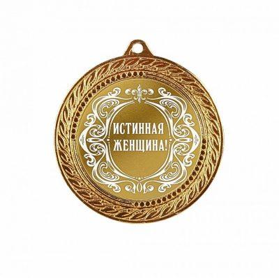 медаль0574