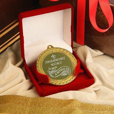 медаль0581