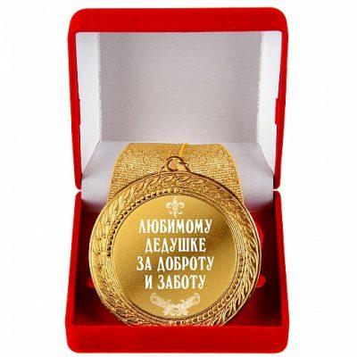 медаль0582
