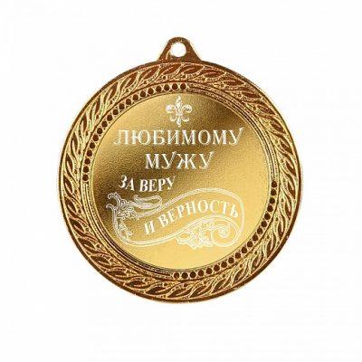 медаль0583