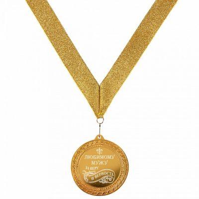 медаль0584