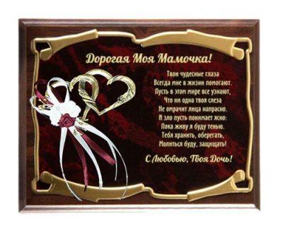 Панно_Юбилейное0591