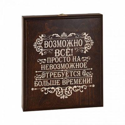 Панно_Юбилейное0725