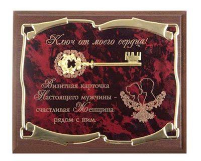Панно_Юбилейное0931
